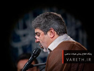 گزارش صوتی مناجات خوانی شب هفتم ماه رمضان در هیئت مکتب الزهرا(س)