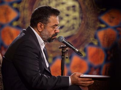 مناجات خوانی شب سوم ماه رمضان با نوای حاج محمود کریمی در حرم رضوی