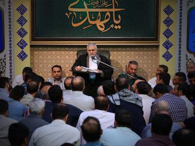 مراسم شب هشتم ماه رمضان در مسجد ارک تهران
