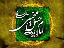 سخن امام حسن(ع) درباره تمسک به قرآن
