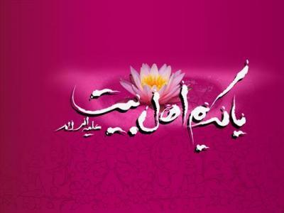 نگاهی بر شخصیت علمی امام حسن مجتبی (علیه السلام)