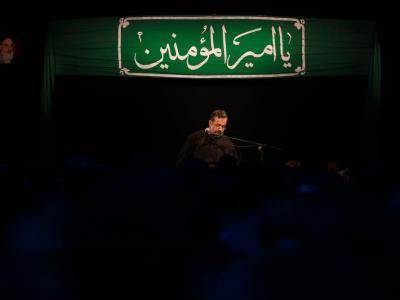 مراسم شب بیستم ماه رمضان در هیئت رایةالعباس(ع)