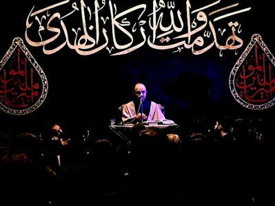 عزاداری شب بیست و یکم ماه مبارک رمضان در محفل روضة الزهرا(س)