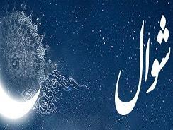 مناجات شبانه در «ماه شوال» فراموش نشود