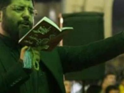 مراسم دعای توسل و تشییع شهید مدافع حرم در مسجد مسجد مقدس جمکران
