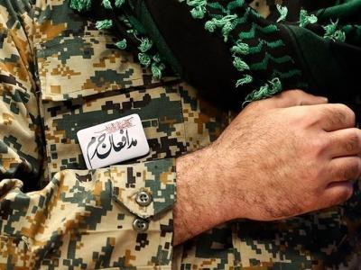 اثر جدید گروه محمد رسول الله (ص) در وصف مدافعان وطن