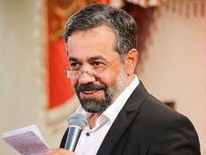 محمود کریمی؛ ای اهل عالم، آقام رسیده