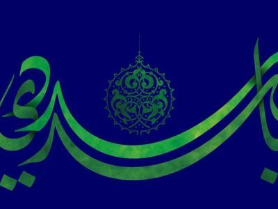 امام زمان(عج) عهد و پیمان هیچ طاغوتی را بر عهده ندارد