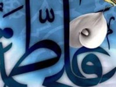 مولودیخوانی شنیدنی حسین طاهری به مناسبت اولین روز ذیالحجه +فیلم