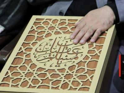 فیلم/اهداء پرچم گنبد حضرت مسلم بن عقیل(ع) به آستان حضرت عبدالعظیم(ع)(اختصاصی)