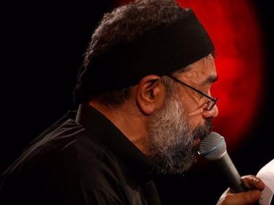 صوت شب هشتم محمود کریمی/ بالا بلند بابا، گیسو کمند بابا