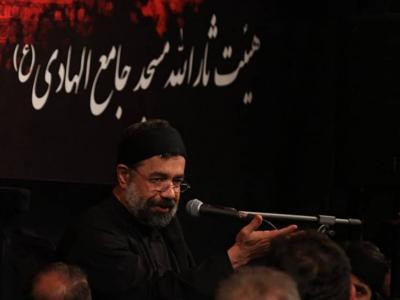 حاج محمود کریمی؛ ای پسر ارشد زهرا حسن...