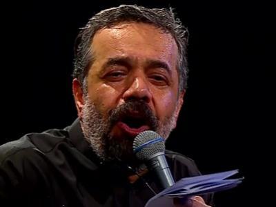 محمود کریمی؛دردانهی حسینم