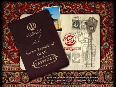 صدور برگ تردد برای زائران در عراق در صورت احراز هویت
