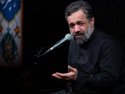 صوت/محمود کریمی :«حسین من بیا و این دل شکسته را بخر»