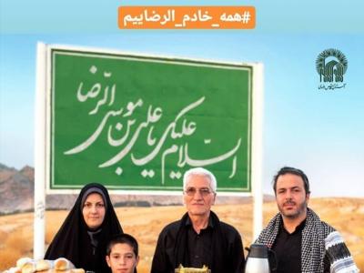 آیین پیادهروی دهه پایانی ماه صفر در جادههای منتهی به مشهد برگزار میشود