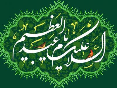 روز برفی در حرم سیدالکریم(ع)