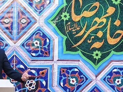 شعرخوانی حمیدرضا برقعی در مدح حضرت زینب (س)