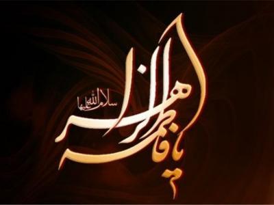 حسین محمدی فام؛کمی به فکر خودت باش کار خانه نکن