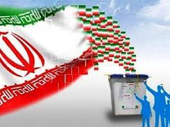 یادداشت حاج محمود کریمی درباره انتخابات / به فهرست «وحدت» رای میدهم