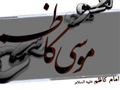 خوشدل تهرانی؛ رحم بر حال دل دختر ناشاد کنید