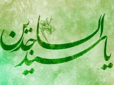 علی اکبر لطیفیان؛ هرچه میل شماست تسلیمیم
