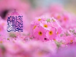 راههایی که میتوان پاسخ نیکی دیگران را داد در کلام امام سجاد(ع)