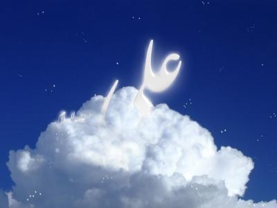 زمزمه «یا علی یا علی مالک ملک دلی»