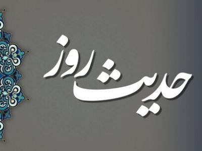 بهترین نعمت برای مرد بعد از اسلام