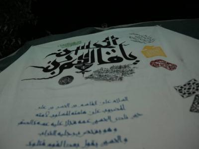مراسم عزاداری شب هفتم محرم هیات لثارات الحسین (ع)