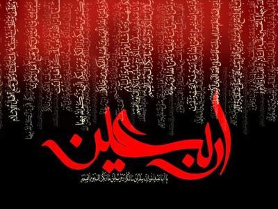 عزاداری اربعین حسینی در حرم سیدالکریم و شاه چراغ (ع)