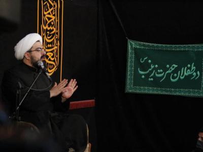 گزارش تصویری/عزاداری روز چهارم محرم الحرامهیئت محبان حضرت علی اصغر (ع)