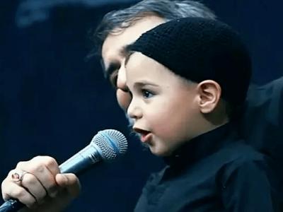 همنوایی زیبای کودک سه ساله با محمدحسین پویانفر
