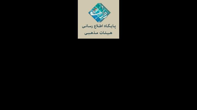 وارث در شبکه اجتماعی ایرانی سروش