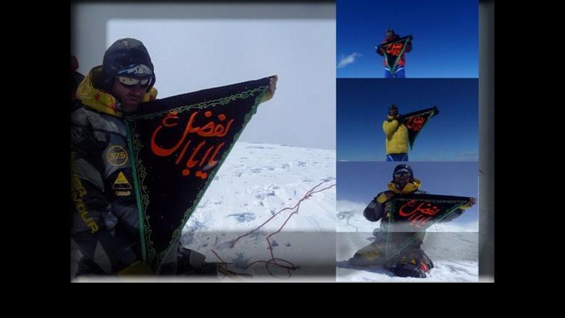 کوهنورد پاکستانی پرچم «یا ابالفضل» را بر سه کوه بلند نصب کرد