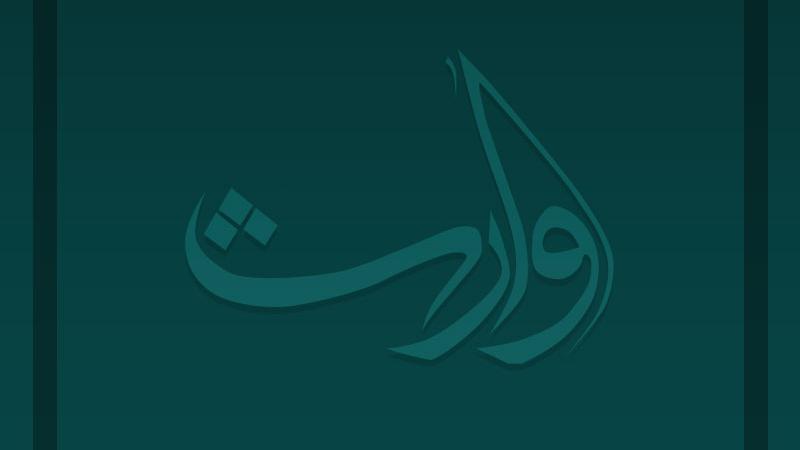 حاج محمود کریمی: رقیه اربابمون خدای دلامونه