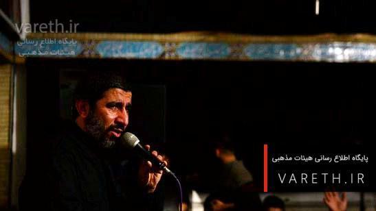 متن روضه شهادت امام علی (ع)؛ حاج مهدی سلحشور+دانلود روضه