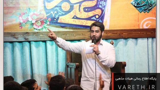 فیلم/ کربلایی حسین طاهری: صدای ترانه مهتابو میشنوم