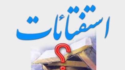 آیا در صورتی که پیشانی با مقنعه یا چادر پوشانده شده باشد،سجده باطل است؟