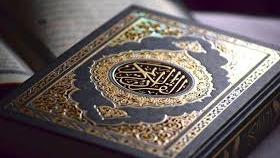 برگزاری پویش «#قرآن_جاری است» به مناسبت ماه رمضان