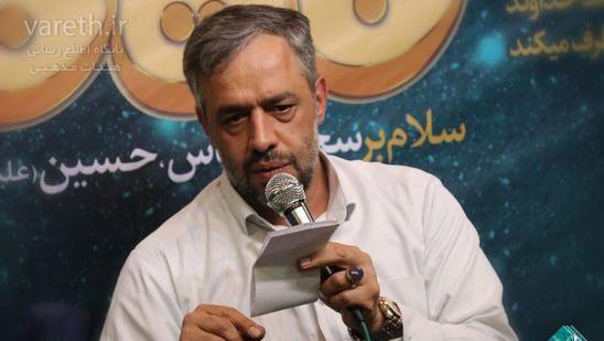 فیلم/ حاج محمد کریمی : ای عشق اهورایی