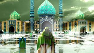 رموز دینداری در عصر غیبت امام زمان (عج)