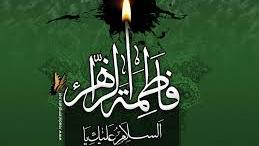 آداب زیارت قبور شهدا در سیرۀ حضرت زهرا (س)