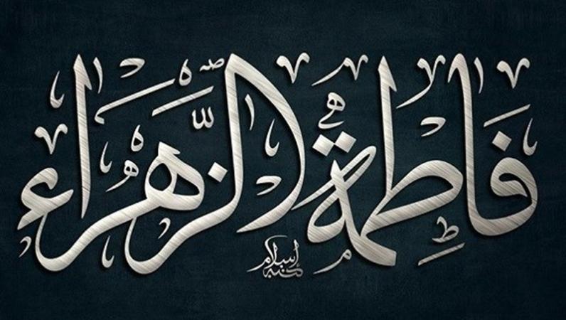 شعر/آماده ی رفتن شده است ام ابیها