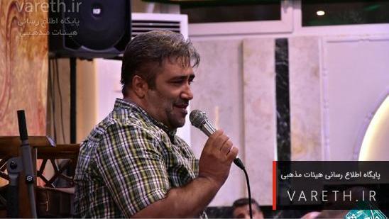 فیلم/ مدح امیرالمومنین با نوای حاج کاظم غفارنژاد