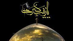 سخنان حضرت زینب (س) در روز عاشورا