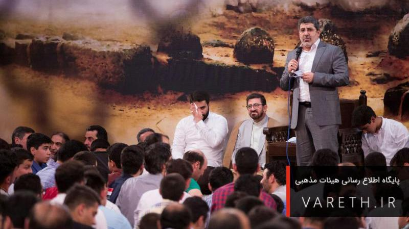 گزارش صوتی شب میلاد امام سجاد (ع) در هیئت مکتب الزهرا (س)