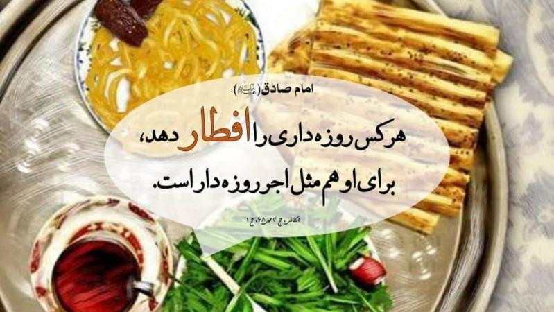 ادعیه هر روز و شب ماه مبارک رمضان