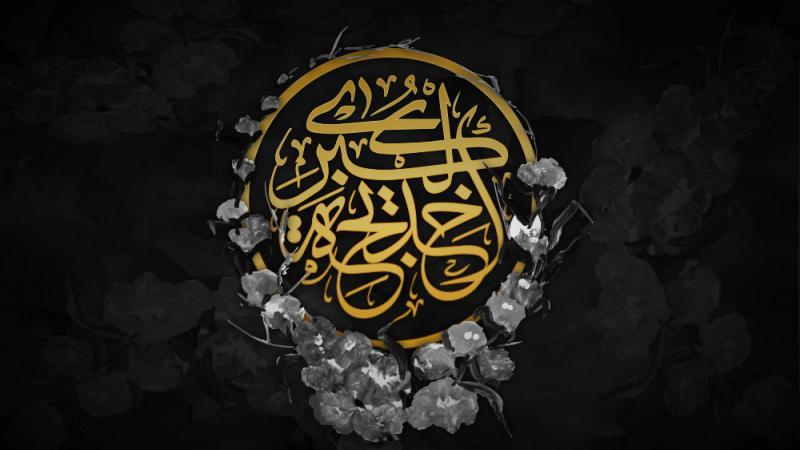 حضرت خدیجه (س) هر چه داشت، برای اسلام داد