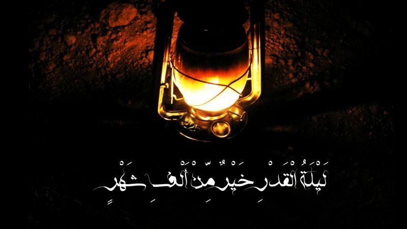 راهی برای بهشتی شدن در شب قدر